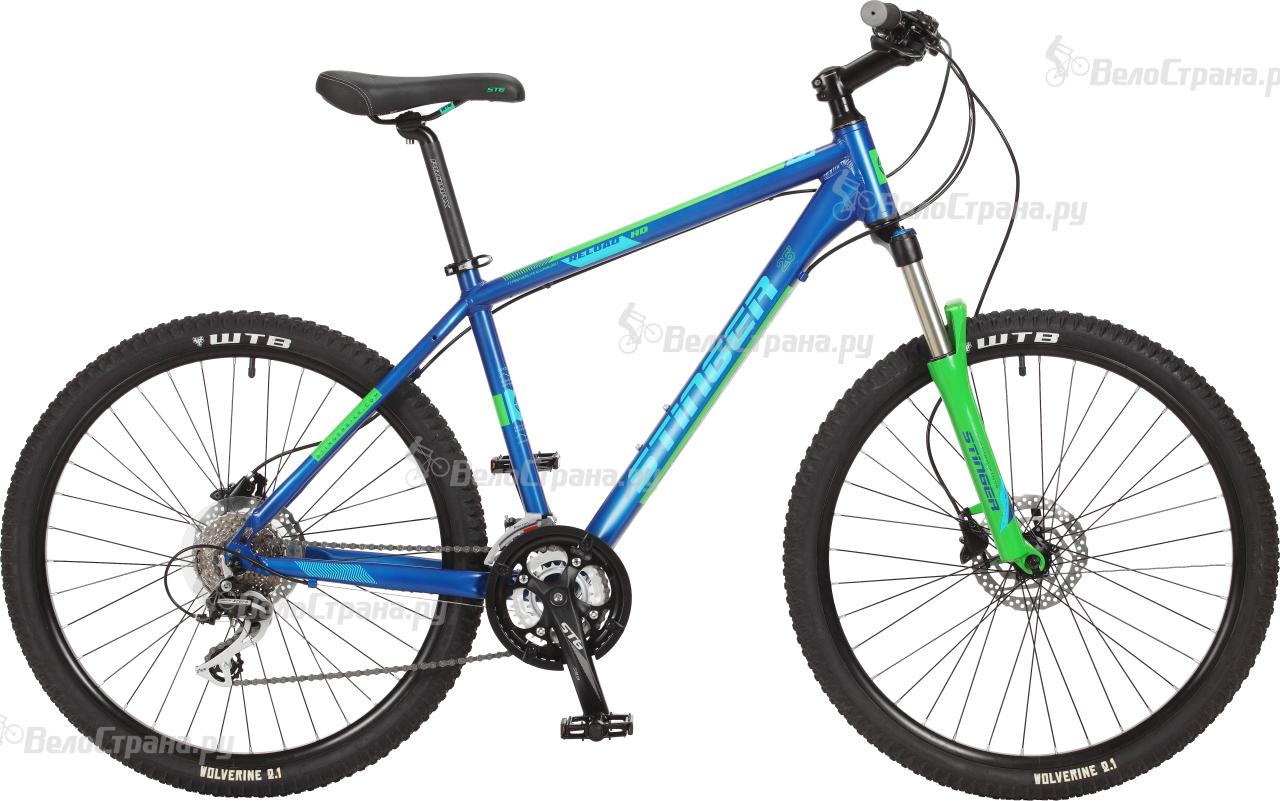 Велосипед Stinger Reload HD 26 (2017) велосипед stinger toledo 26 2016