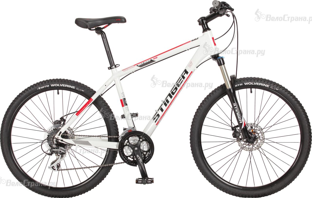 Велосипед Stinger Reload SD 26 (2017)