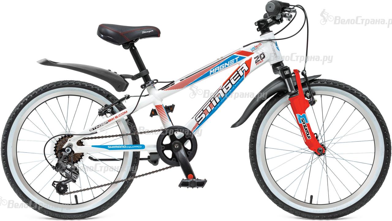 Велосипед Stinger Magnet Kid 20 (2017) велосипед stinger fiona kid 20 2016