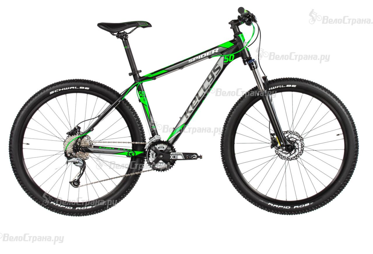 Велосипед Kellys SPIDER 50 (2017) велосипед kellys spider 50 2015