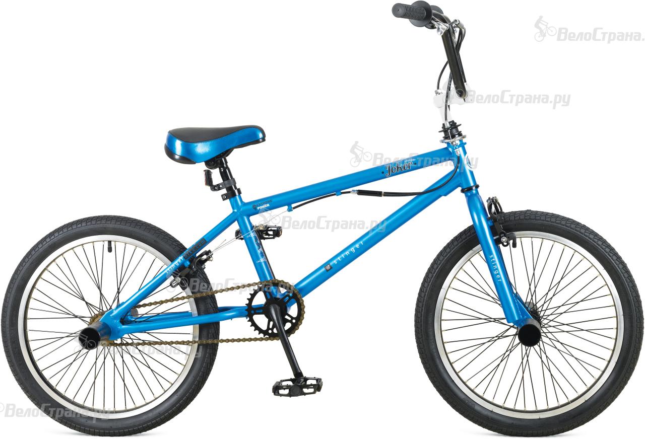 Велосипед Stinger BMX JOKER (2017) велосипед stinger х52647 bmx ace black matt