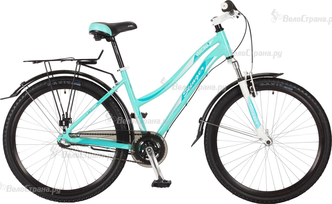 Велосипед Stinger Verona 26 (2017) велосипед stinger python 26 2017