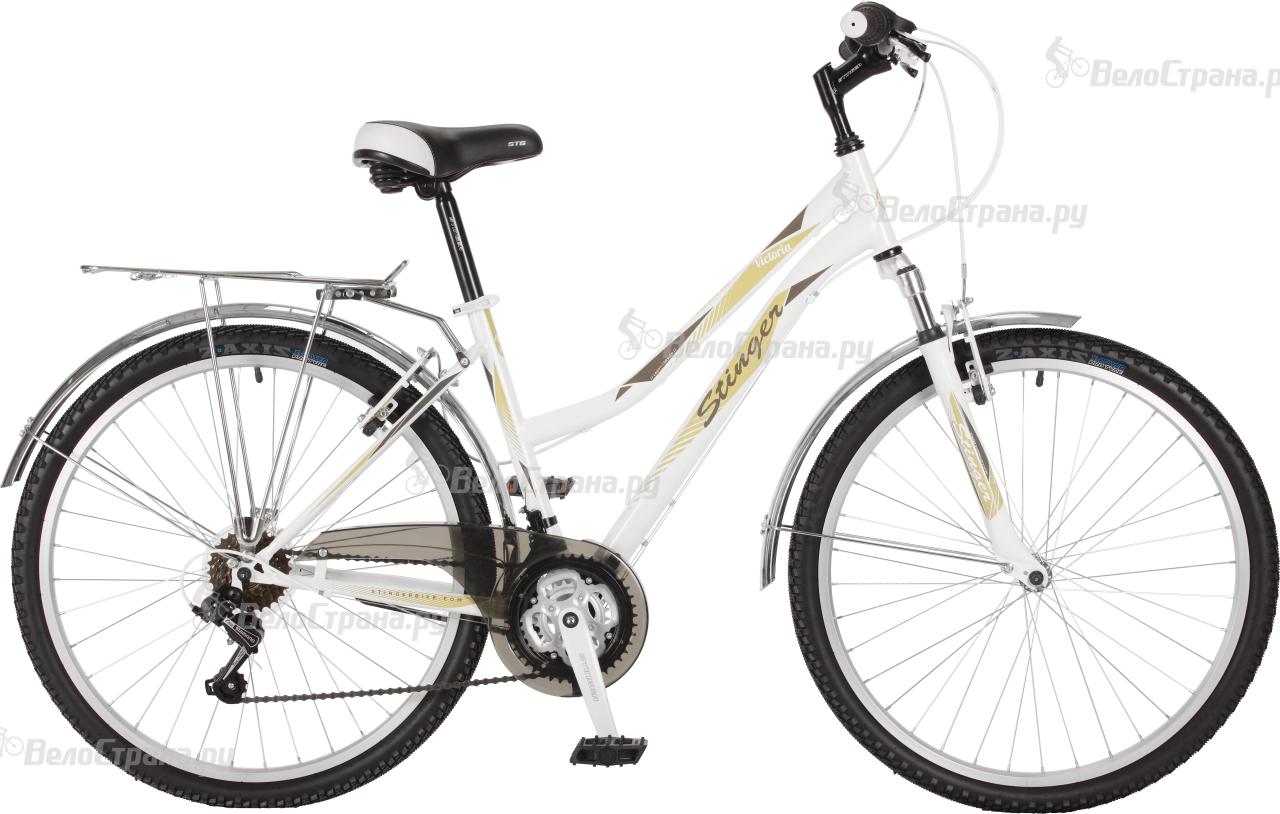 Велосипед Stinger Victoria 26 (2017) велосипед stinger fix 2017