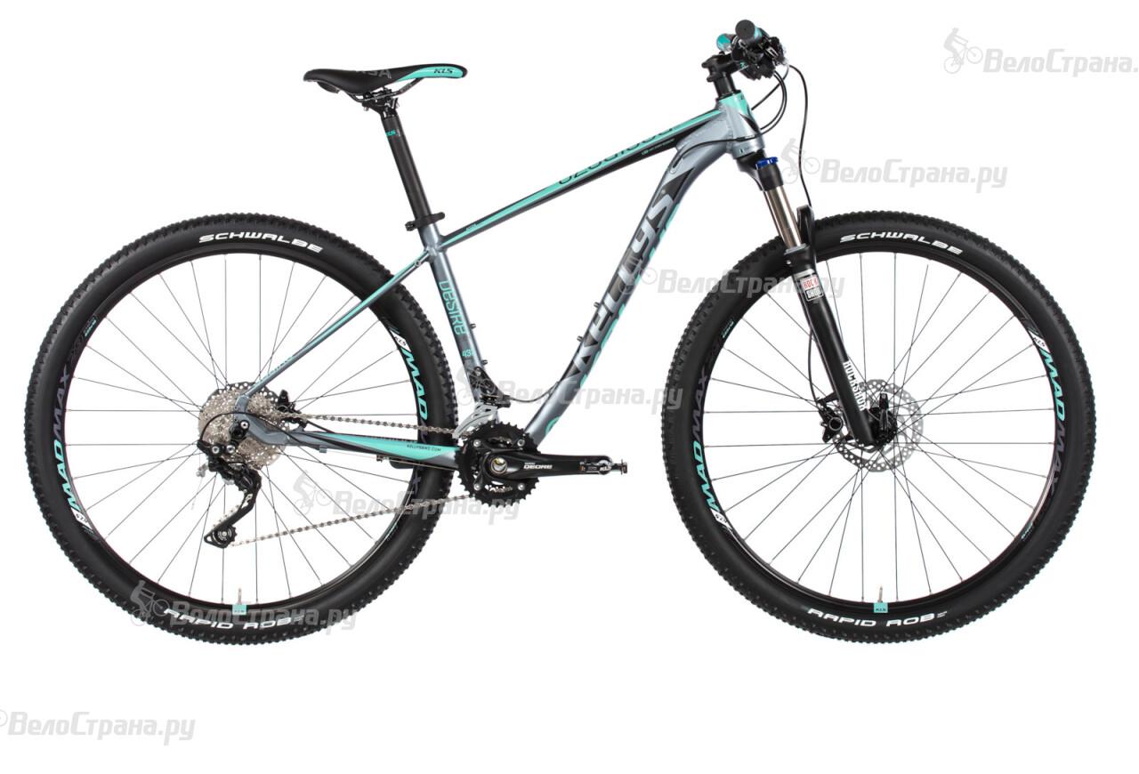 Велосипед Kellys DESIRE 70 (2017) велосипед kellys theos 70 2017