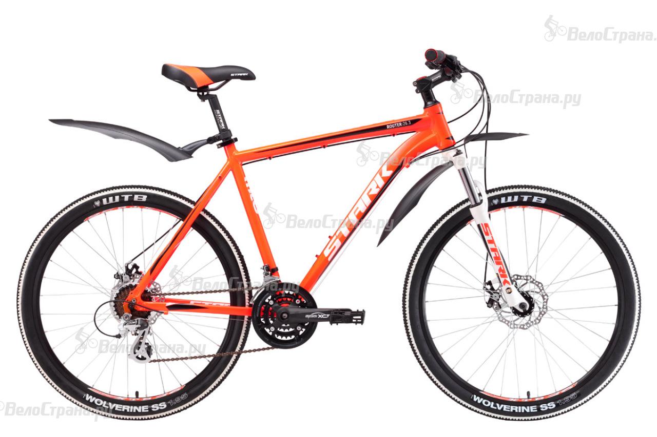 Велосипед Stark Router 26.3 D (2017) шапка детская huppa ferris цвет черный 80470000 70009 размер xl 56 58