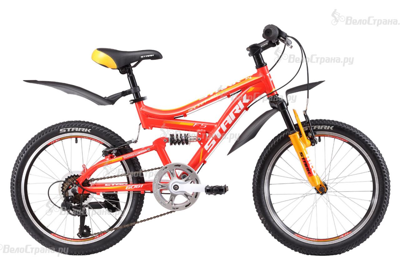 Велосипед Stark Rocket 20.1 FS V (2017) велосипед challenger mission lux fs 26 черно красный 16