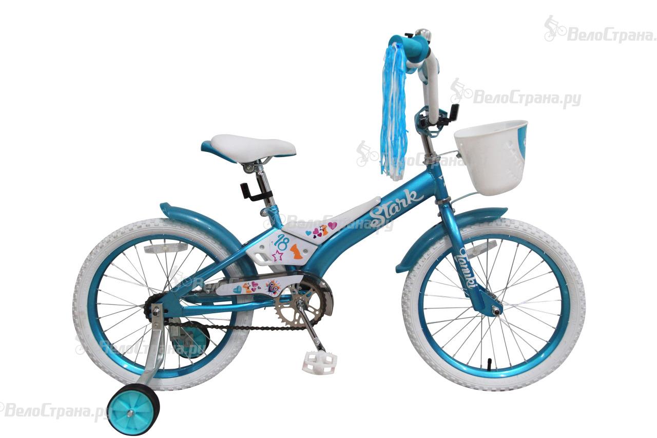 Велосипед Stark Tanuki 18 Girl ST (2017)
