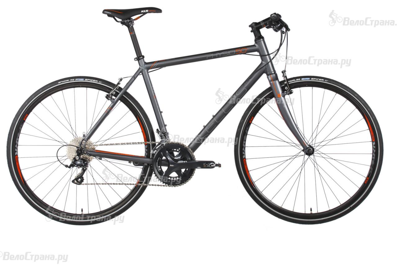 Велосипед Kellys PHYSIO 50 (2017) велосипед kellys physio 10 2017