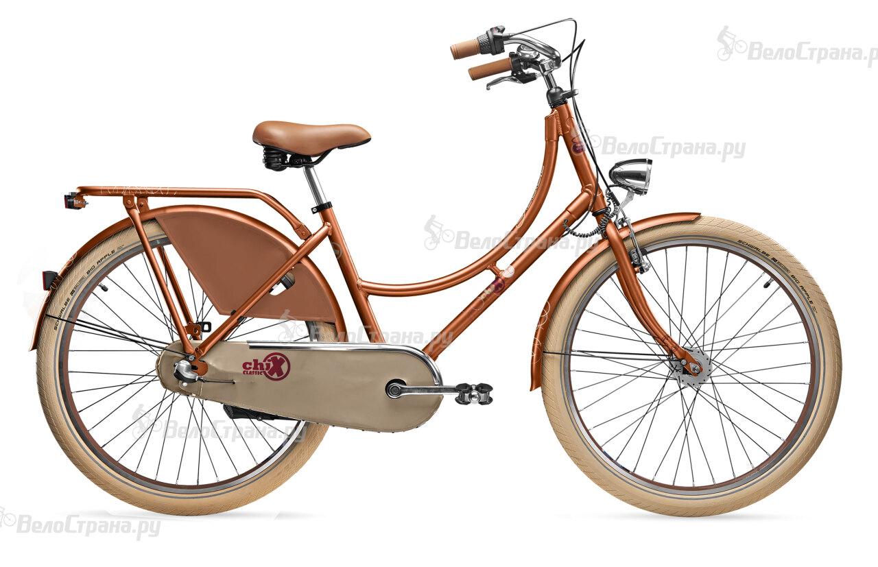 Велосипед Scool chiX classic 26 3-S (2017) luminox xs 3583 nd