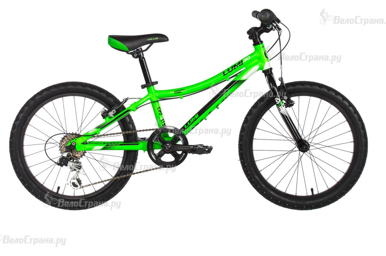 Велосипед Kellys LUMI 30 (2017)  велосипед kellys swag 30 2017
