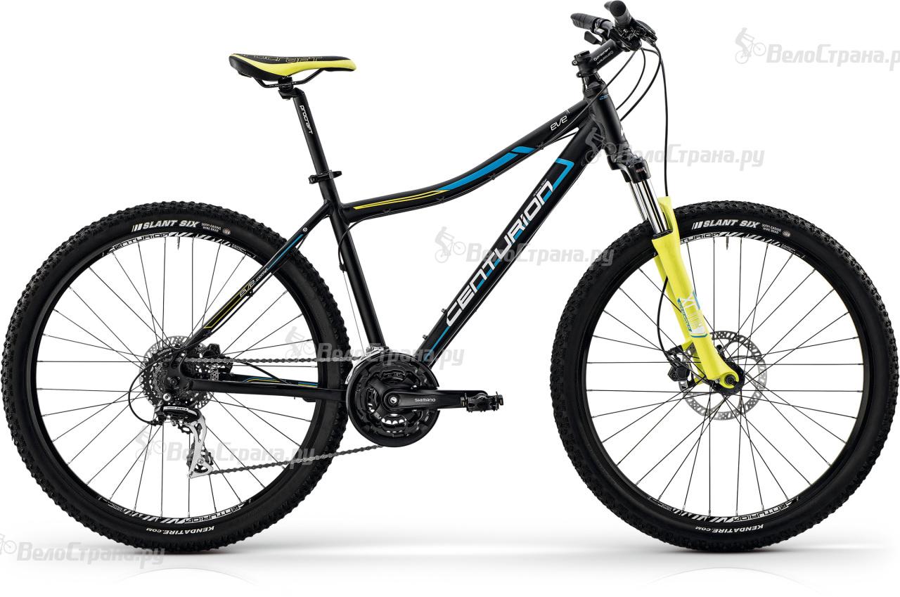 Велосипед Centurion EVE Comp 50.27 (2017)