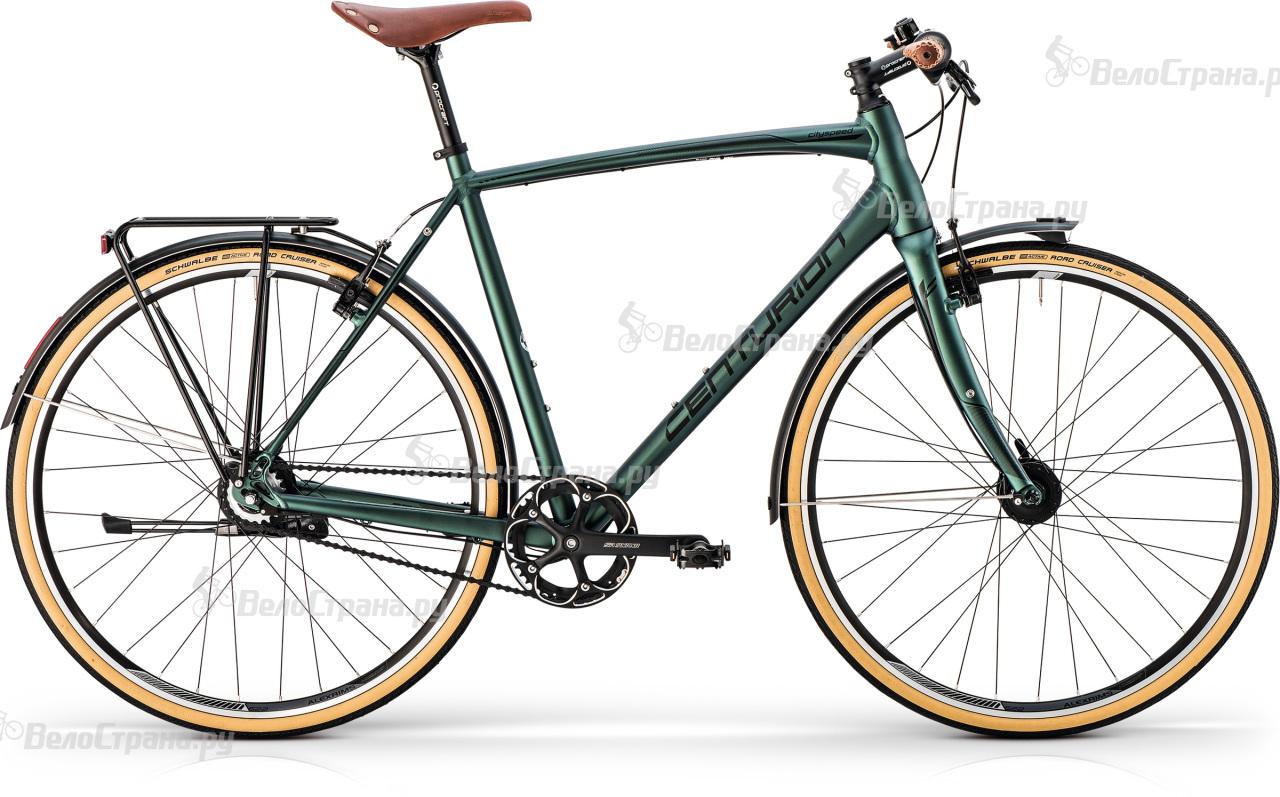 Велосипед Centurion City Speed 8 EQ (2017)