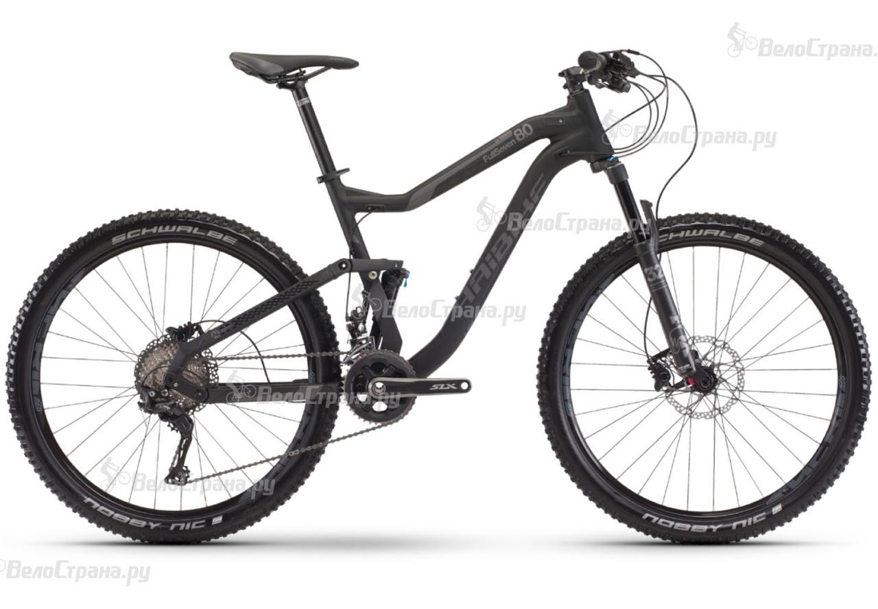 Велосипед Haibike Seet FullSeven 7.0 (2017)