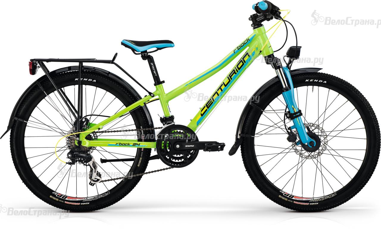 Велосипед Centurion R' Bock 24 Shox-D EQ (2017)