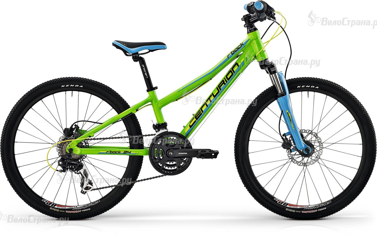 Велосипед Centurion R' Bock 24 Shox-D (2017)