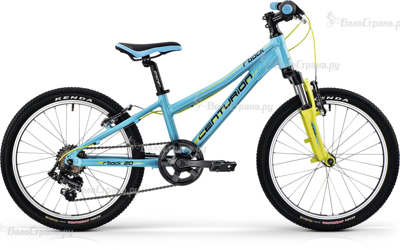 где купить Велосипед Centurion R' Bock 20 Shox (2017) дешево