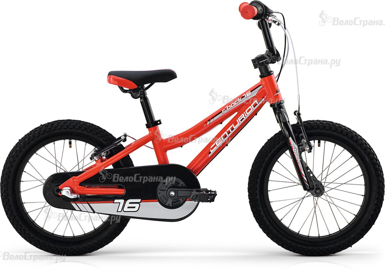 Велосипед Centurion R' Bock 16.3 Team (2017)