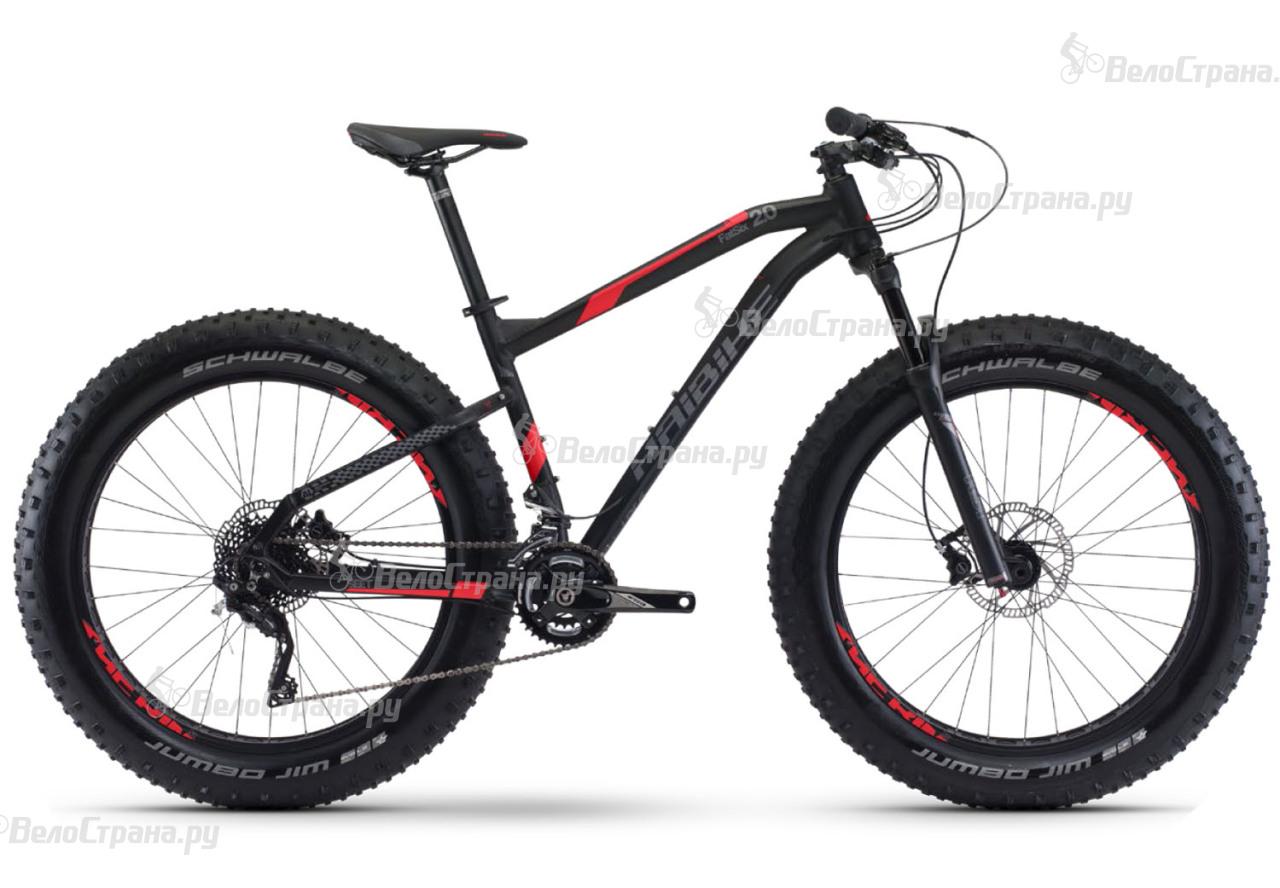Велосипед Haibike Seet FatSix 2.0 (2017)