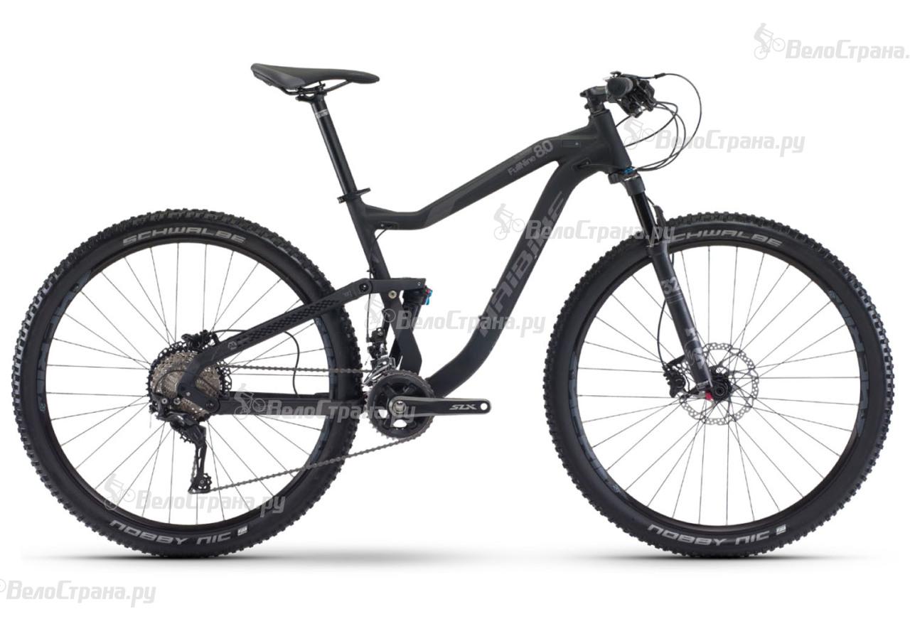 Велосипед Haibike Seet FullNine 8.0 (2017) seet hardlife 1 0 27 5 21s ty300 40cm 4165021740