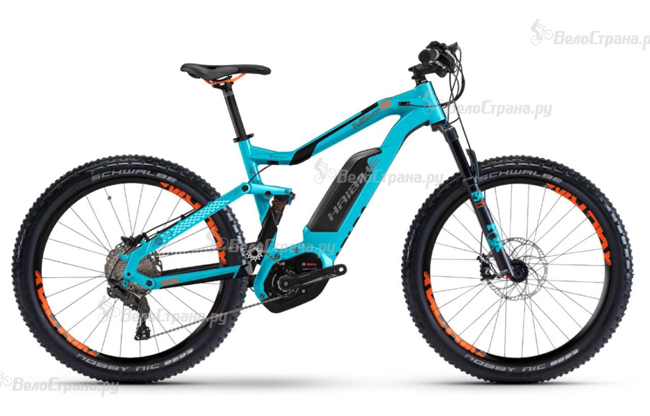 Велосипед Haibike Xduro FullSeven 6.0 (2017)