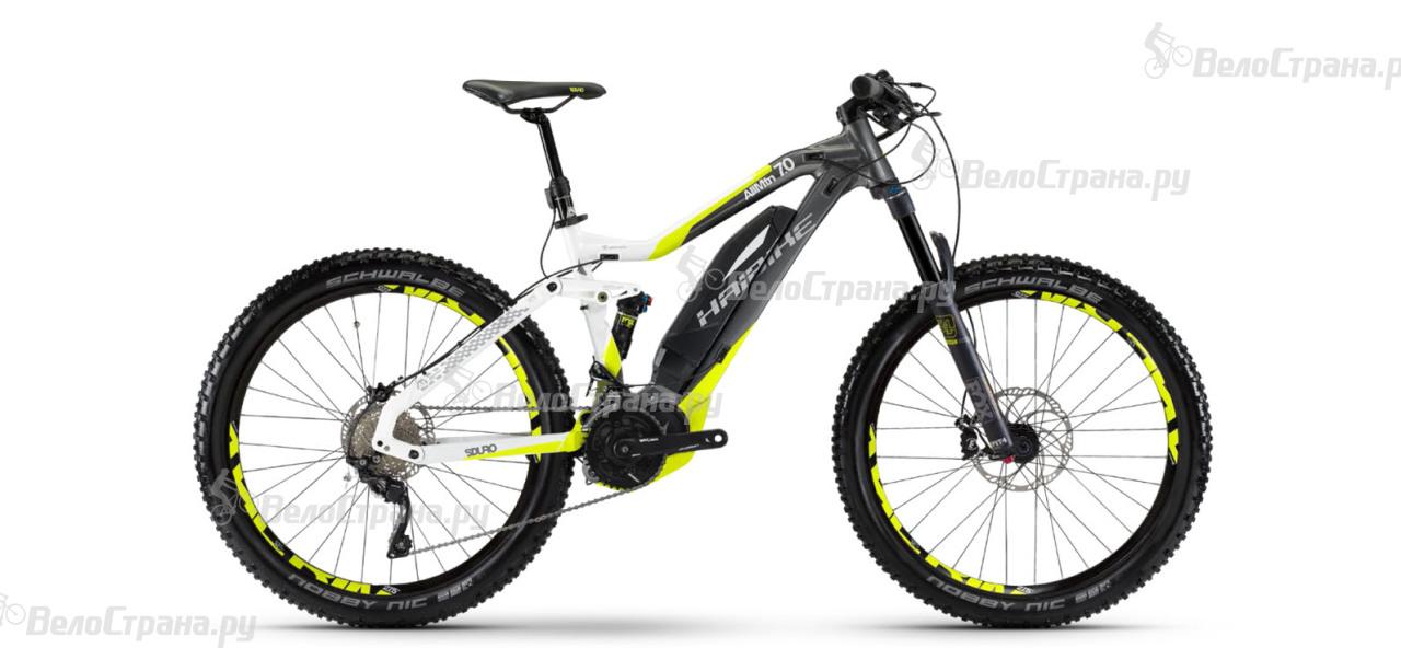 Велосипед Haibike Sduro AllMtn 7.0 (2017)