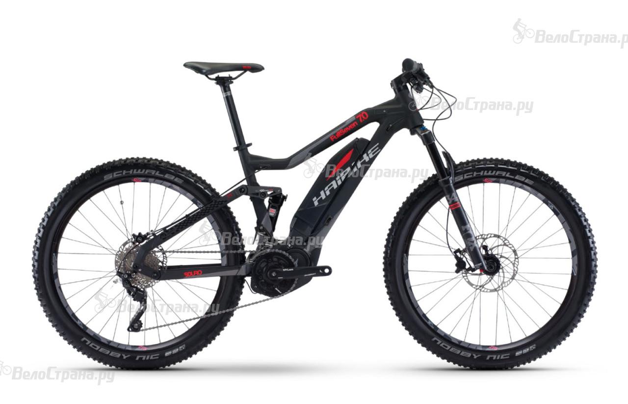 Велосипед Haibike Sduro FullSeven 7.0 (2017)