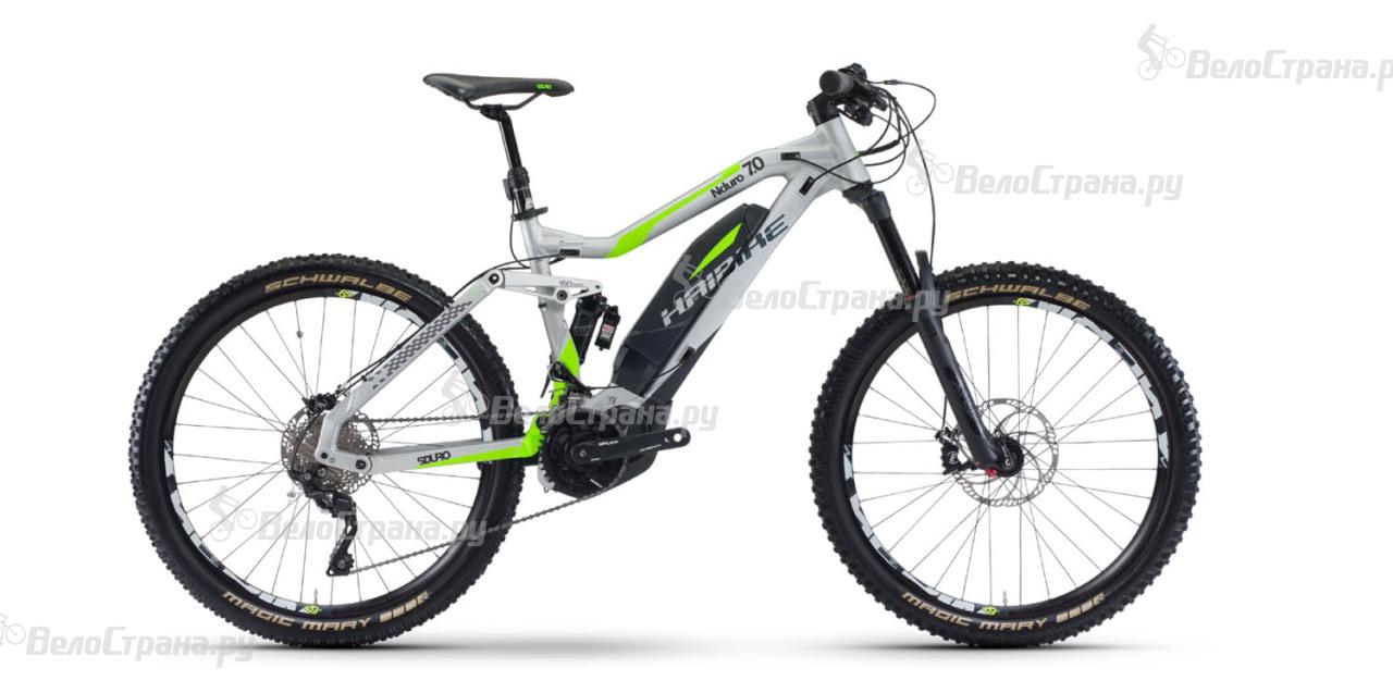 Велосипед Haibike Sduro Nduro 7.0 (2017)