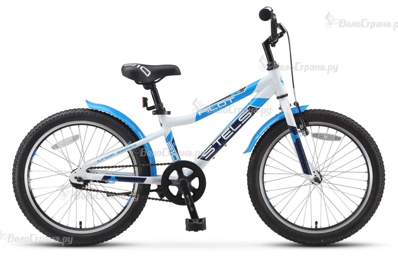 Велосипед Stels Pilot 210 Boy (2017)