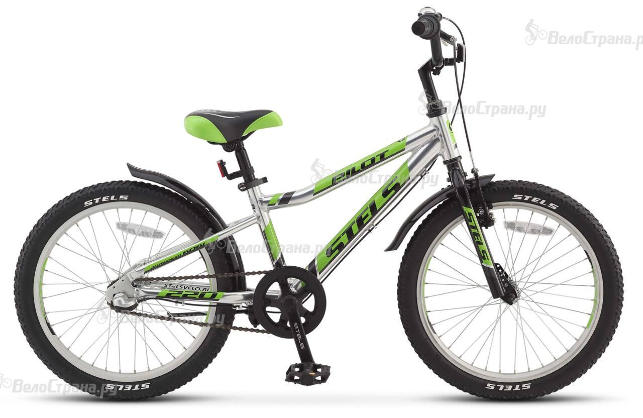 Велосипед Stels Pilot 220 Boy (2017)