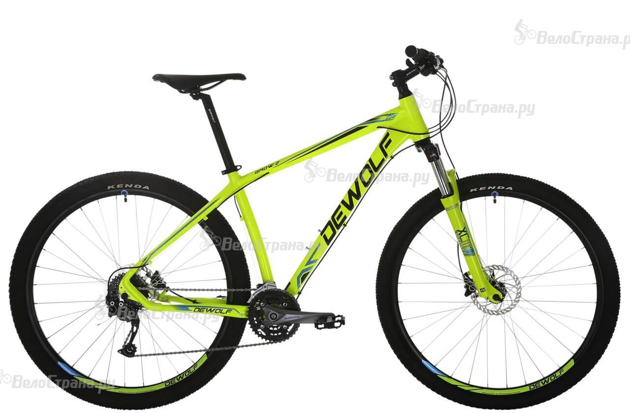 Велосипед Dewolf Grow 2 (2017) цены онлайн