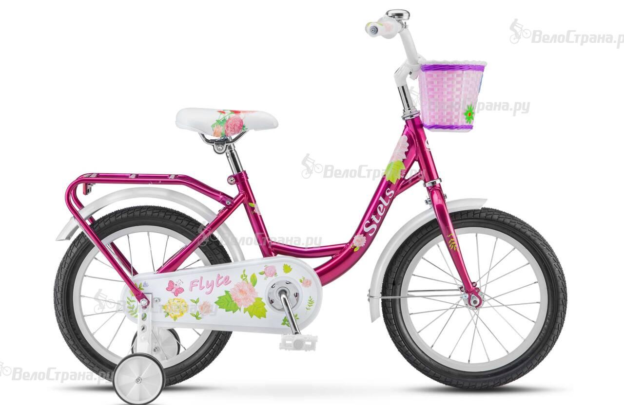 Велосипед Stels Flyte 16 (2017)