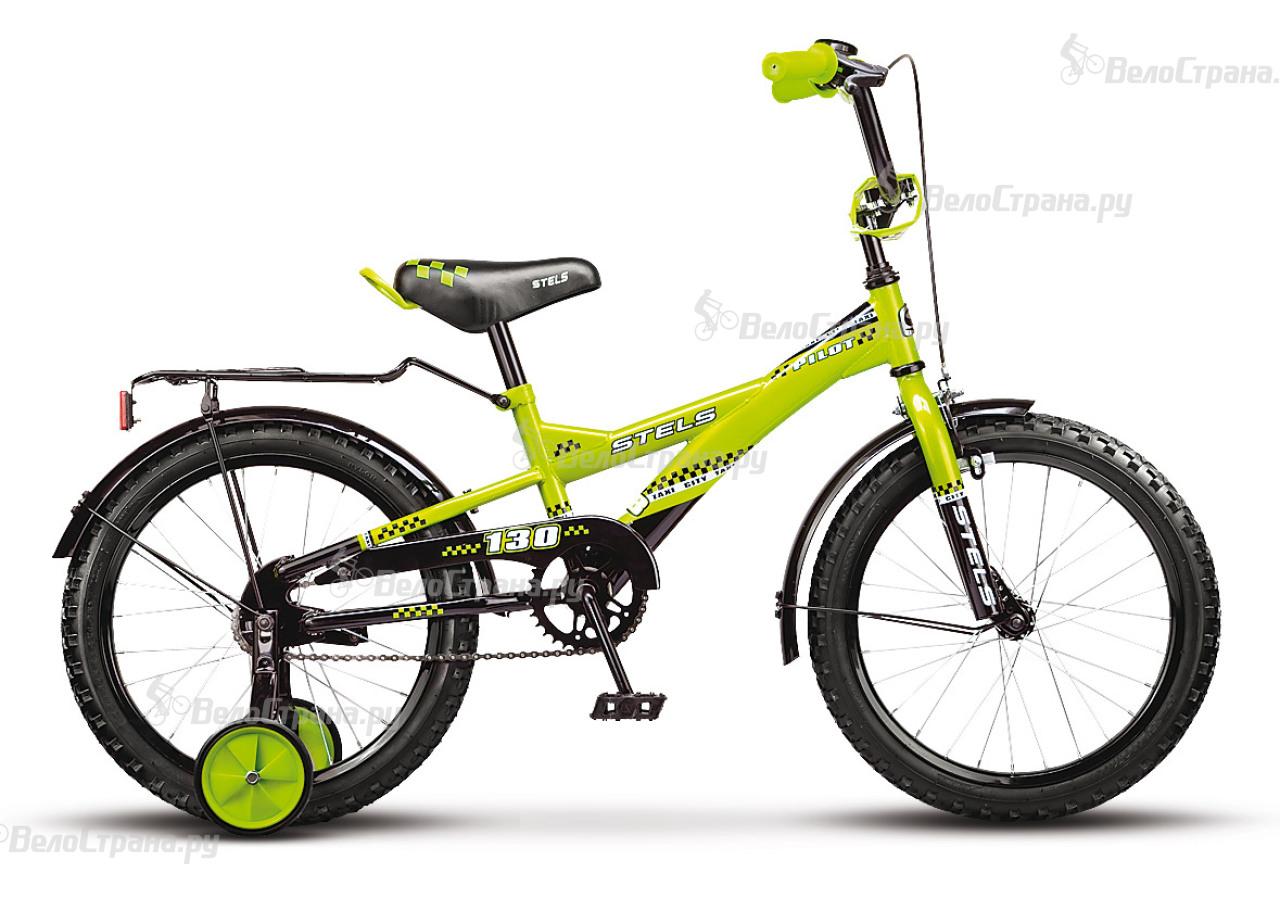 Велосипед Stels Pilot 130 18 (2017) велосипед stels navigator 310 2016