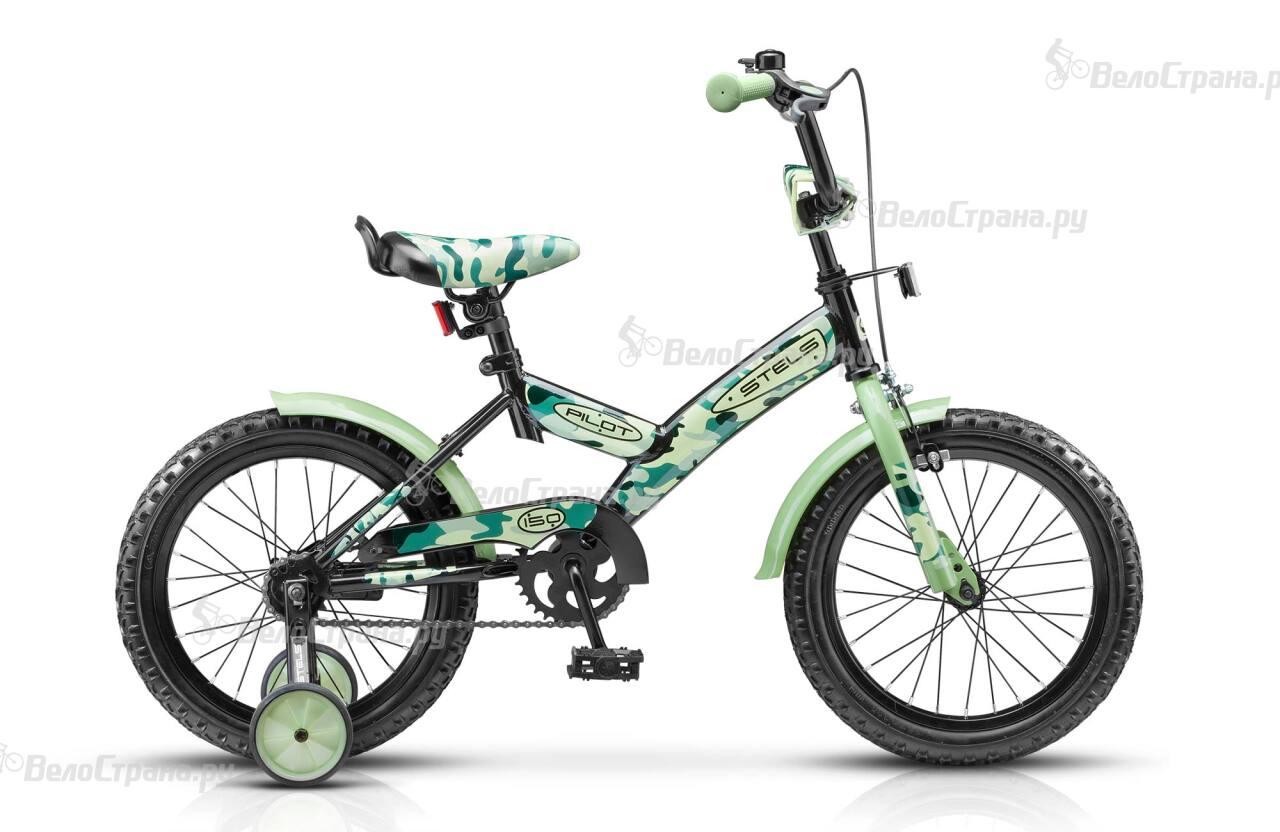 Велосипед Stels Pilot 150 16 (2017) тойота прадо 150 аксессуары и дополнительное оборудование