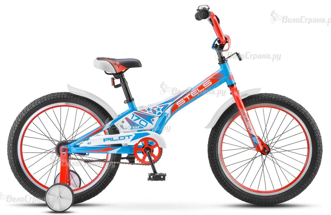 Велосипед Stels Pilot 170 20 (2017) велосипед stels pilot 170 20 2015