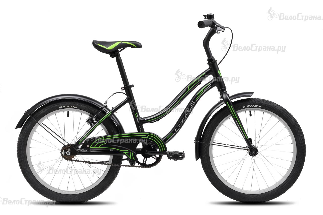 Велосипед Cronus BEST MATE 20 RIGID FORK BOY (2017)