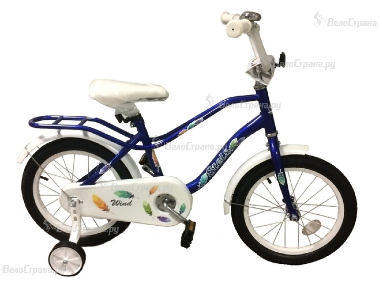Велосипед Stels Wind 17 (2017) велосипед stels navigator 310 2016