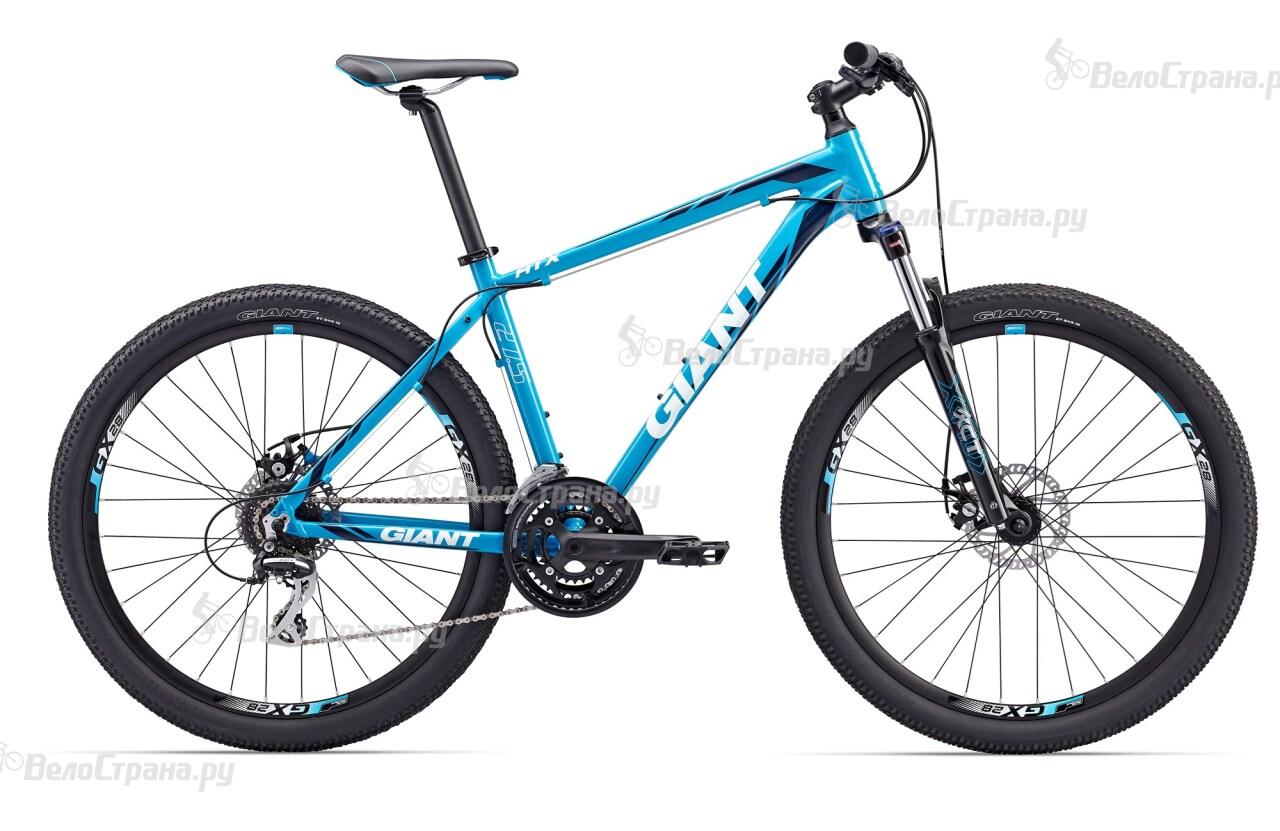 все цены на  Велосипед Giant ATX 1 (2017)  онлайн