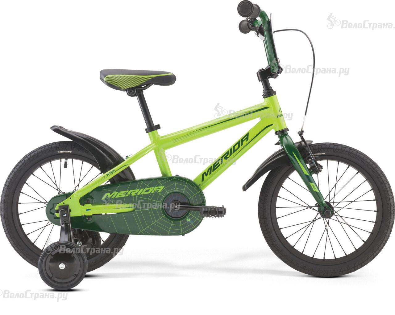Велосипед Merida SPIDER J16 (2017)