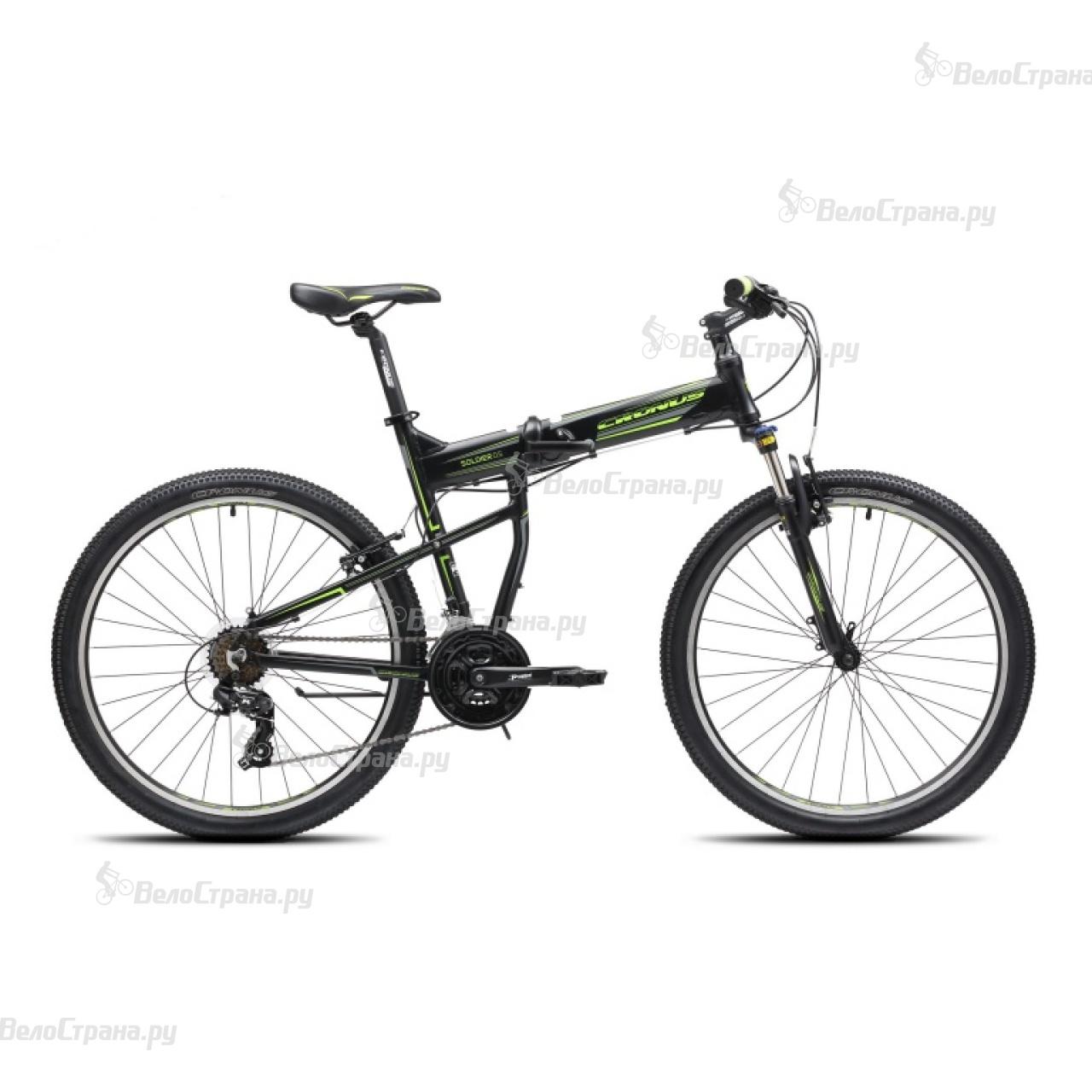 Велосипед Cronus Soldier 0.5 (2017) велосипед cronus soldier 1 5 2014