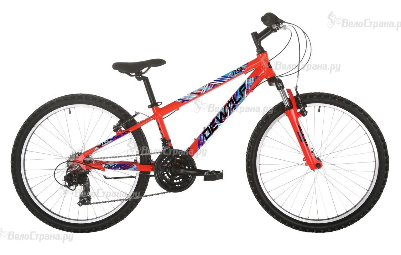 Велосипед Dewolf J250 Boy (2017)