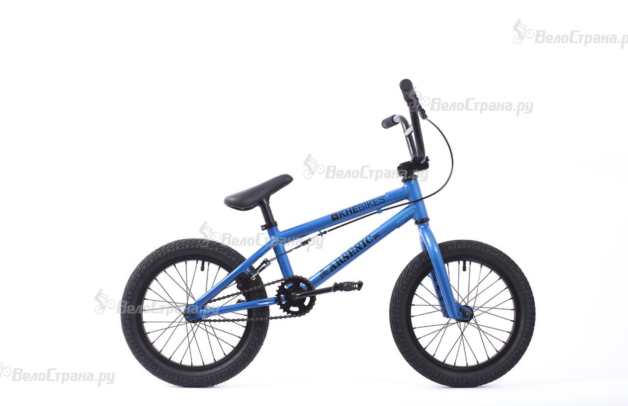 где купить Велосипед KHE ARSENIC 16 (2017) по лучшей цене