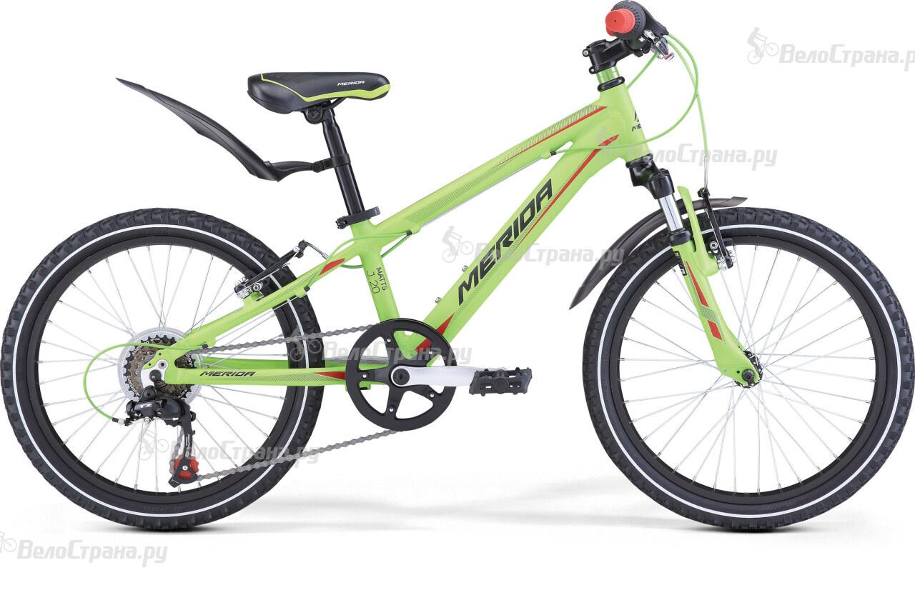 Велосипед Merida Matts J20 Boy (2017) merida matts 40 v 2013
