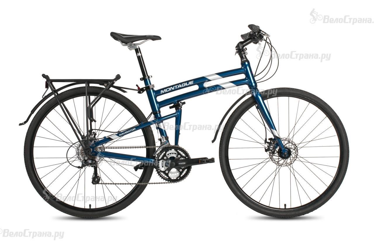 Велосипед Montague Navigator (2017)
