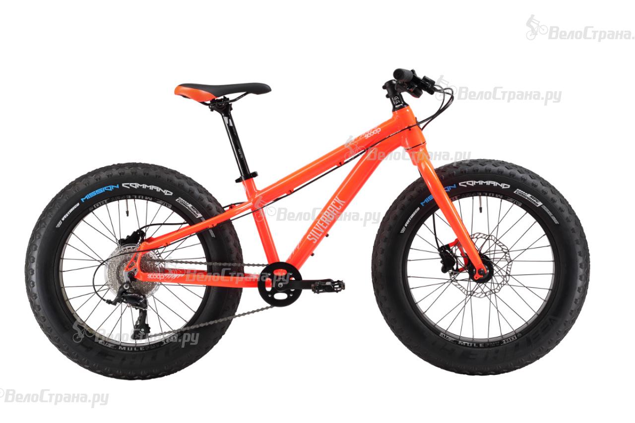 Велосипед Silverback Scoop Quarter (2017)