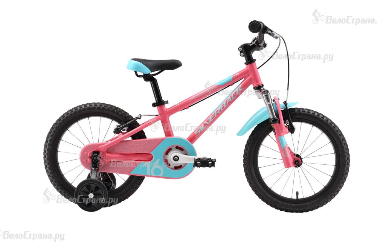 Велосипед Silverback Senza 16 (2017) велосипед silverback senza 16 2015