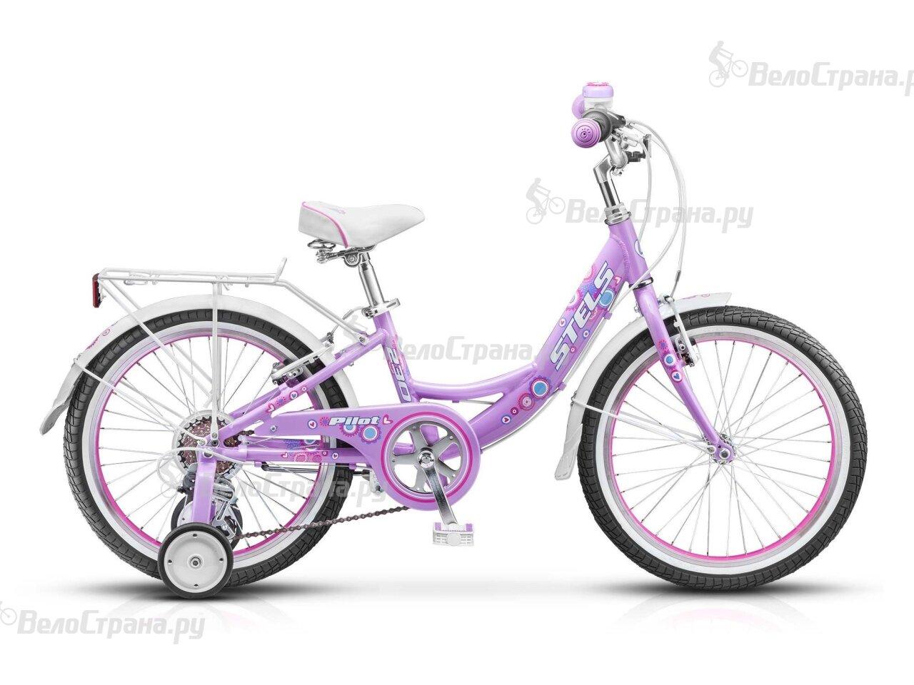Велосипед Stels Pilot 230 Lady (2017) велосипед stels pilot 230 lady v020 2018