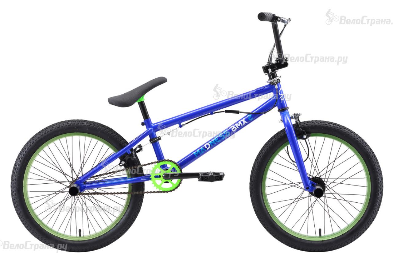 Велосипед Stark Madness BMX 2 (2018)