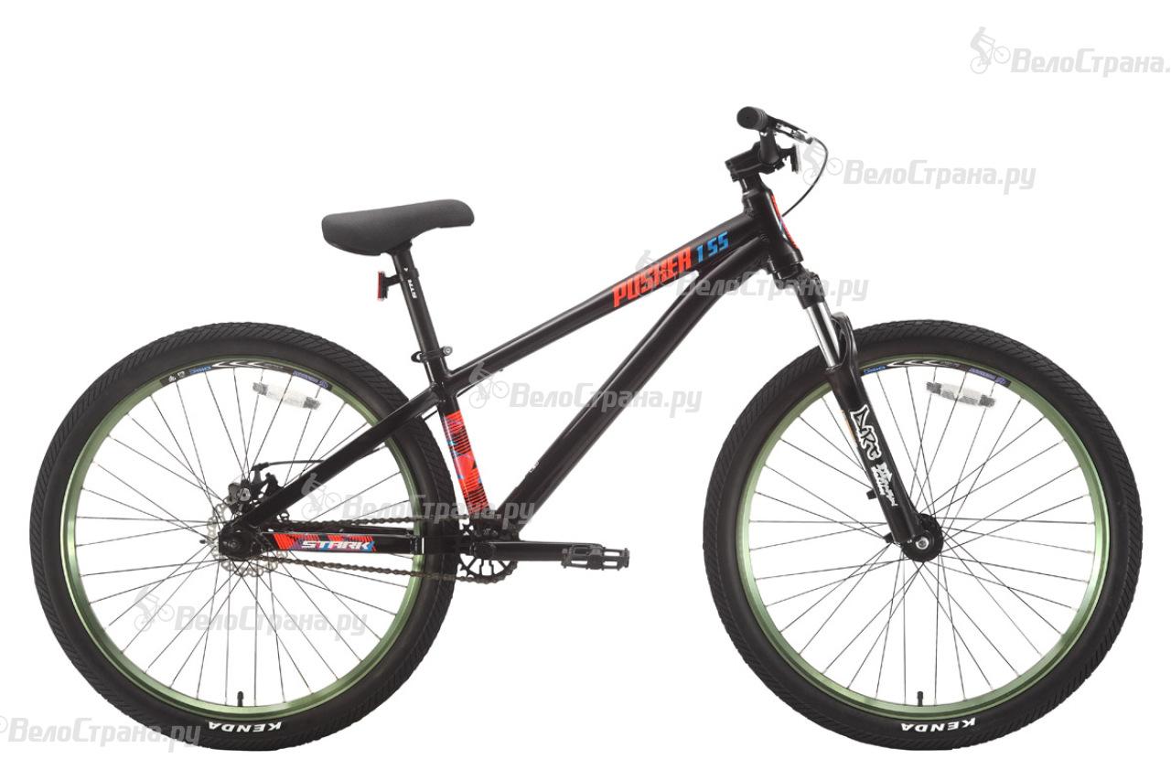 Велосипед Stark Pusher 1SS (2018) велосипед stark outpost 26 1 d 2018