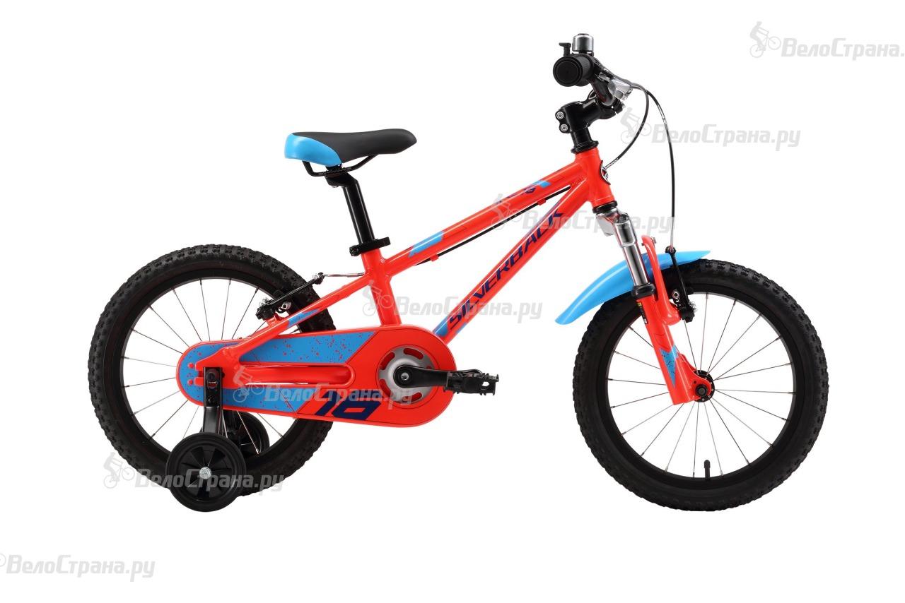 Велосипед Silverback Spyke 16 (2017) велосипед silverback syncra 1 2016