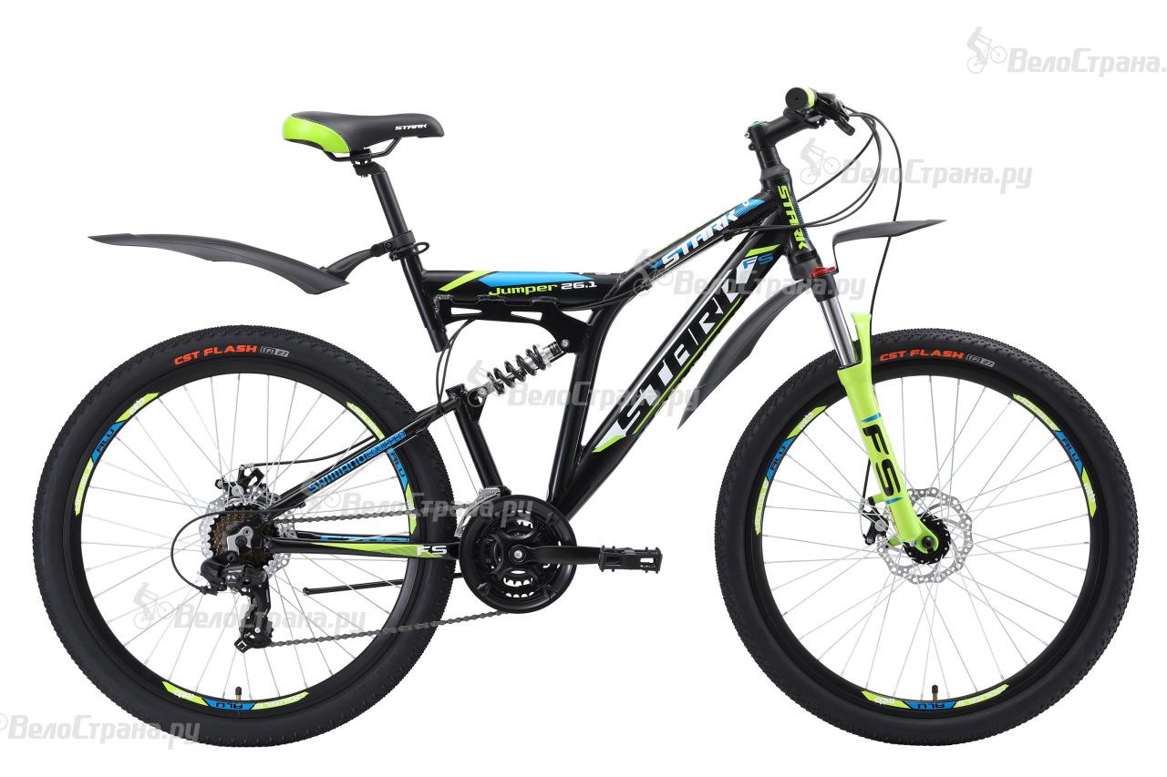 Велосипед Stark Jumper 26.1 FS D (2018) stark jumper 18 2016 black green